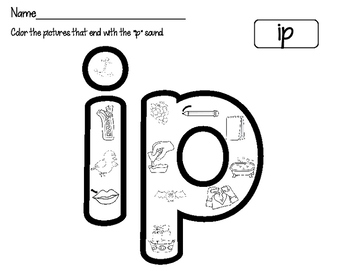 "Short ""I"" Word Family Worksheets"