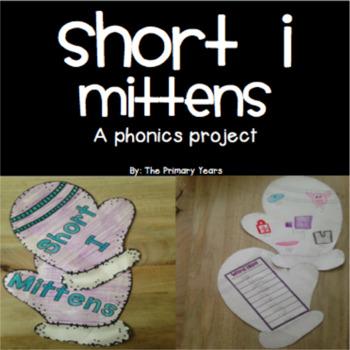 Short I Word Work Craftivity -  A Phonics Project