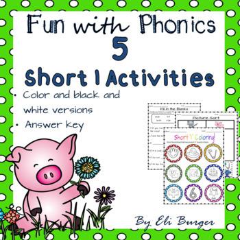 """Short """"I"""" Worksheets"""