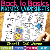 Short I Worksheets & Activities - Short I Word Work (No-Prep Phonics Worksheets)