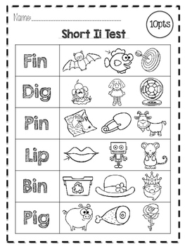 Short Ii Test