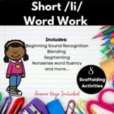 Short /Ii/ Word Work Printables