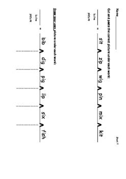 Short & Long Vowel Thinking Maps (Bridge Maps) - Phonics