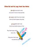 Short & Long Vowels' Poems & Pages