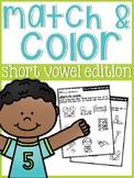 Short Vowels Match-Up Sheets