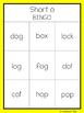 Short O - BINGO (Color & BW)
