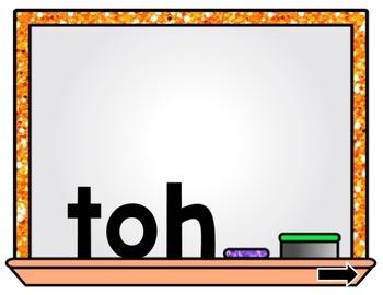 Short O CVC PowerPoint Game