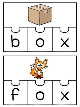 Short O CVC Center Puzzles