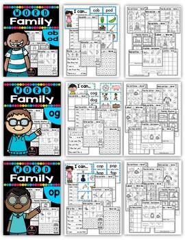Short O CVC Word Families Worksheets