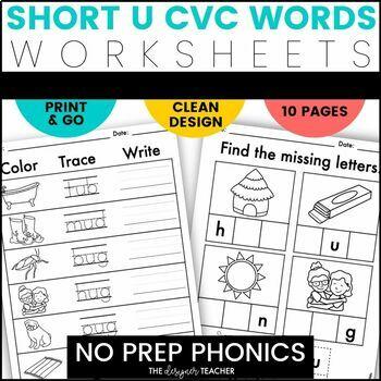 NO PREP Print & Go Short O CVC Word Work