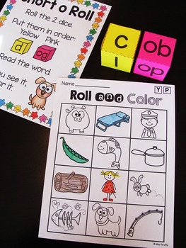 Short O CVC Words Roll Centers