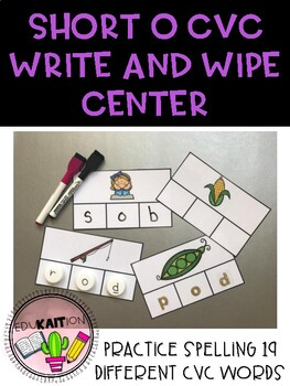 Short O CVC Write and Wipe Center
