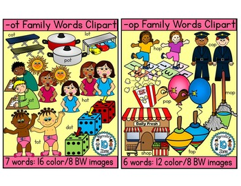 SHORT VOWEL O Clipart Bundle-CVC Clipart-  (27 WORDS- 83 IMAGES)