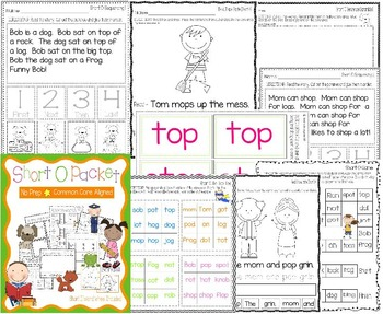 Short O No Prep Packet - Worksheets, Games and Activities, Common Core Aligned