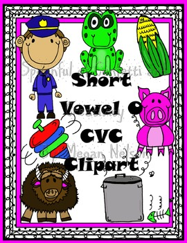 Short Vowel O Clipart CVC {Confetti and Creativity Clipart}