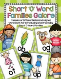 Short 'O' Word Families Galore Bundle- Differentiated and Aligned