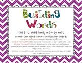 Short-O Word Family Activity Mats