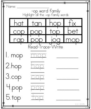 Short O Word Family Printable