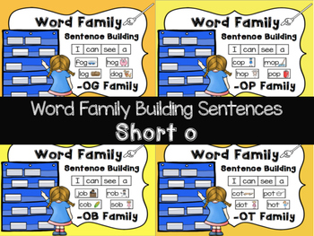 Short O Word Family Sentence Building (BUNDLE)