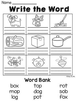 Short O Worksheets and Activities {NO PREP!}