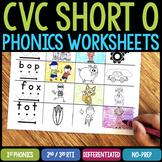 Short O Worksheets & Activities - Short O Word Work (No-Prep Phonics Worksheets)
