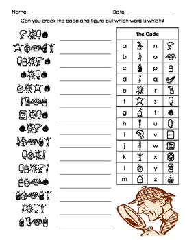 Short O and E sound Spelling Basic Word Work Packet