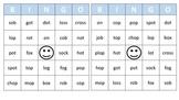 Short O bingo Cards