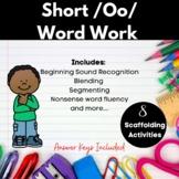 Short /Oo/ Word Work Printables