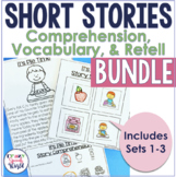 Short Stories for Comprehension, Vocabulary, & Retell BUNDLE