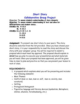 Short Story Collaborative Project