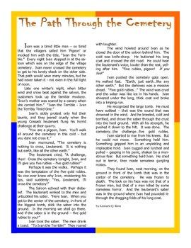 Short Story Plot and Character Activity