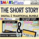 Short Story Teaching Unit Digital and Print Bundle