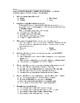Short Story Unit Bundle with Multiple Choice Test Assessment