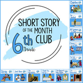 Short Story Units for Middle School (Short Story of the Month Club, Grade 6)