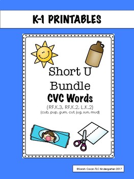 Short U Bundle