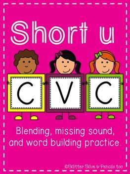 Short U CVC