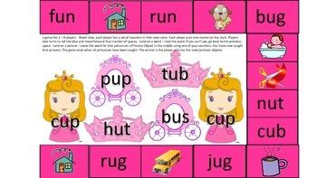 Short U CVC Printable Princess Game Pre-K, Kindergarden, 1st