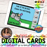 Short U CVC Word Family Boom Cards™ | Distance Learning Activity