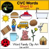 CVC Words Clip Art - Short U Words - Word Families