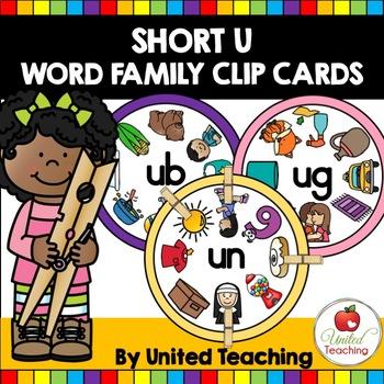Short U CVC Word Family Clip Cards