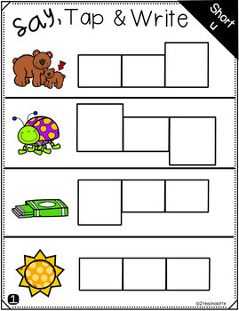 Short U CVC Word Mats, Worksheets and More!