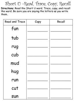 Short U - CVC - Word Work Bundle