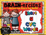 Short U CVC Words Brain-ercises