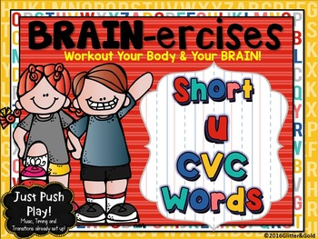 Short U CVC Words Brain-ercises