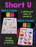Short U CVC Words Roll Centers