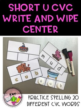 Short U CVC Write and Wipe Center