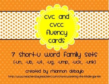 Short-U Fluency Cards