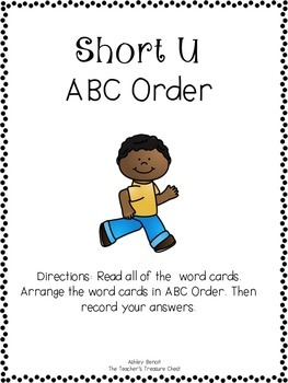 Short U Literacy Centers & No Prep Printables