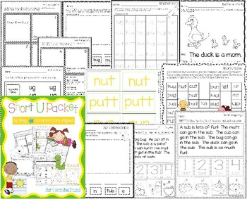 Short U No Prep Packet - Worksheets, Games, and Activities, Common Core Aligned