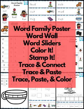 CVC Short U Word Work and Activities